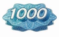 Займ 1000 рублей онлайн