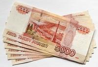 30000 рублей