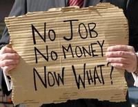 Займы безработным